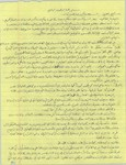 Attack-Explanation-Letter-to-a-Sheik-(Original)-1