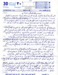 Incident-Comment-from-the-ISI-Ministry-of-Defense-(Dated-622007)_Original-1
