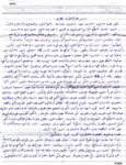 Letter-from-Abu-Hamzah-to-Ansar-al-Sunnah-Highlighting-Divisions-(Original)-1