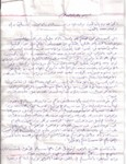 Letter-to-Abu-Hamzah-Asking-to-Fix-Mistakes-in-the-Field-(Original)-1