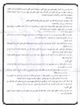 Letters-between-Abu-Hamza-and-a-member-of-al-Ansar-(Part-2)_Original