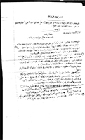 Letters-on-al-Qa`ida's-Operations-in-Africa-(Original)-1