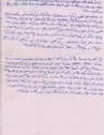 Notes-from-Peshawar-(Original)-1