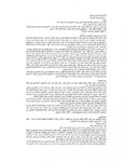 Situation-Report-from-Somalia-(Original)-1
