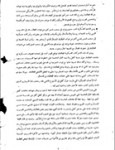 Taliban-and-the-State-of-Things-in-Afghanistan-(Original)-1