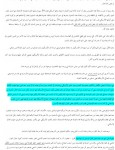 Letter Regarding Al-Qa`ida Strategy (Original)